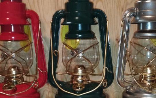 ランプ最新情報